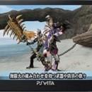 Het moment is (bijna) daar: Monster Hunter: Frontier G aangekondigd voor PS Vita
