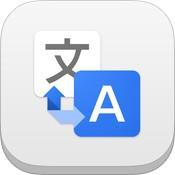 Google Translate 2.0 gelanceerd: Nieuw design en iOS 7 support