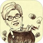 MomentCam: Verander een foto van jezelf in een cartoon met deze app