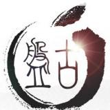 iOS 8.1 Pangu jailbreak voor de Mac komt eraan