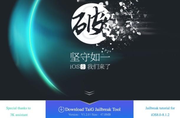 img 54c87a95f303e iOS 8.1.3 dicht exploit om te jailbreaken met TaiG