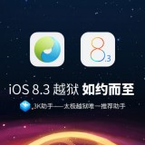 Video: iOS 8.3 jailbreaken doe je zo