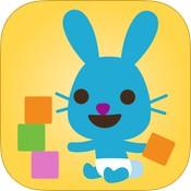 Sago Mini Baby's: Nieuwe educatieve game van ontwikkelaar Sago Sago