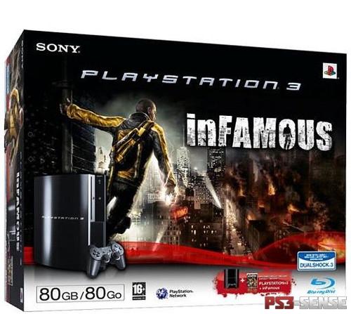 inFamous PS3-bundel
