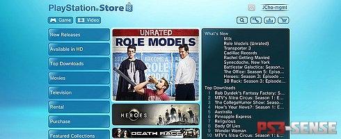 PSN Video Store