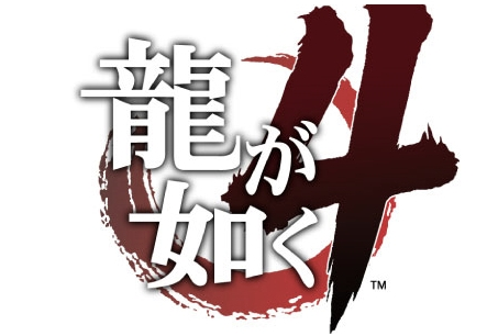 Review: Yakuza 4
