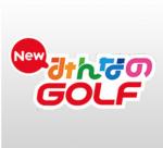 Gameplay trailer van New Hot Shots Golf voor de PlayStation 4