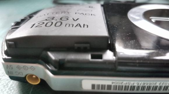 Nog een PSP in de kast liggen? Check dan wel even de batterij