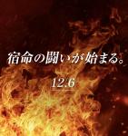 Koei Tecmo gaat 6 december een nieuwe game aankondigen voor o.a. de PS4