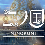 Level-5 en Warner Bros. Japan kondigen een Ni no Kuni film aan