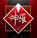 Square Enix registreert aan Final Fantasy VII verwante handelsmerken ook in Europa