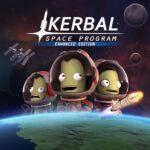 Kerbal Space Program – Enhanced Edition is nu verkrijgbaar voor PlayStation 5 en Xbox Series X|S